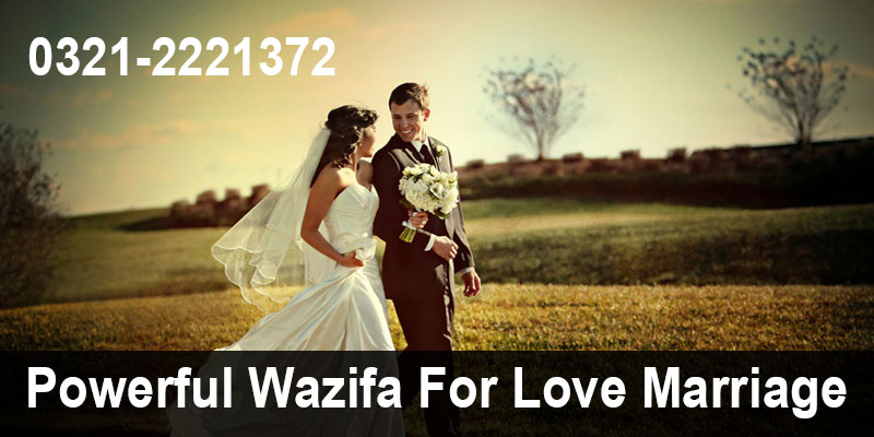 powerful-wazifa-for-love-marriage