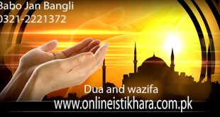 Dua and wazifa