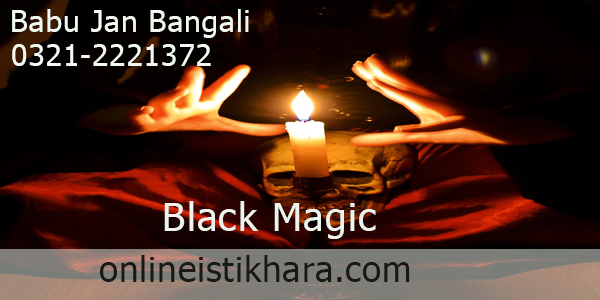 Black Magic problem