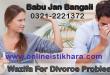 divorce problem