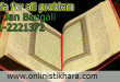 wazifa for all problem