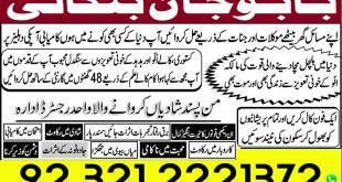 Wazifa for Love Online
