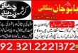 Online Manpasand Shadi uk