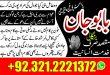 Kala Jadu ka tor online uk