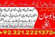 Kala Jadu ka tor free karachi