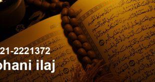 rohani ilaj book in urdu pdf free download Archives – Online