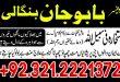 Talaq ka Masla solution uk